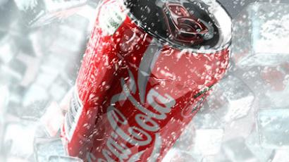 Coca-Cola invests $5bln in India