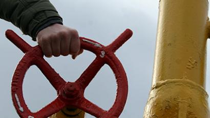 Unnatural gas deal: Ukraine reportedly duped on $1bn gas project