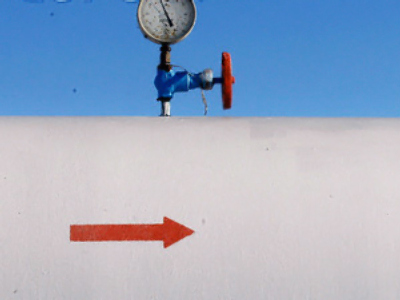 Ukraine gas payments: Russia 'reserves the right to act'