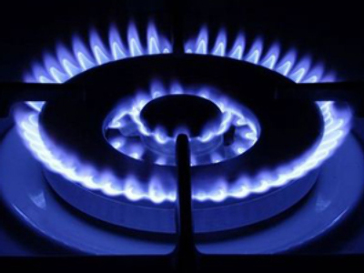 Ukraine looking for further gas discounts