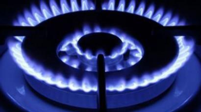 New deal boosts Polish Russian gas links