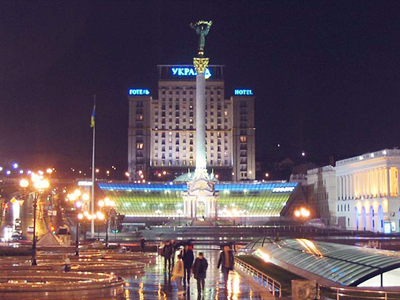 Ukrainian Hotel Group in talks to buy into Intourist hotel business