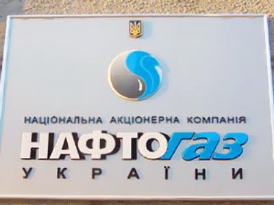 Ukrainian security service raids Naftogaz Ukraine