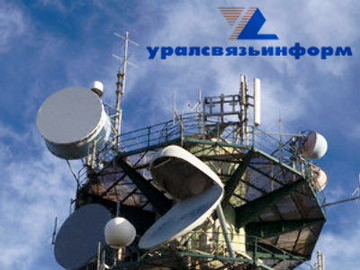 Uralsviyazinform posts 1H 2009 Net Income of 1.65 billion Roubles