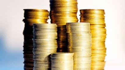 Uralsvyazinform posts FY 2010 net profit of 7.237 billion roubles