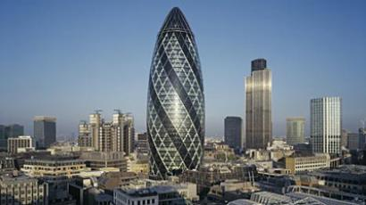 London City, Egg Building