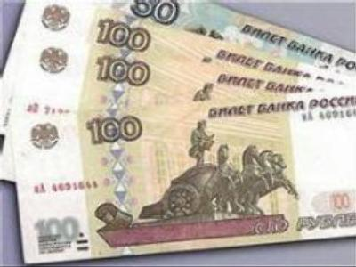 US dollar in Russia falls below 26 roubles