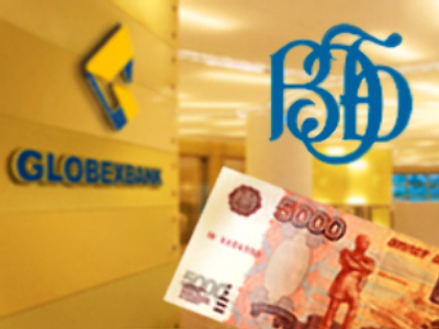 VEB steps in to buy Globex Bank
