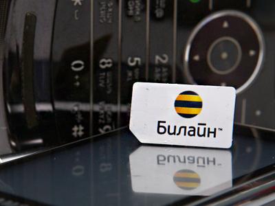 VimpelCom posts 1Q 2011 net income of $589.7 billion