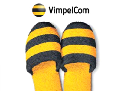 VimpelCom posts 2Q 2009 Net Profit of 22.59 billion Roubles