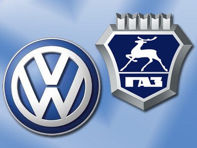 Volkswagen and Gaz will jointly produce cars in Russia