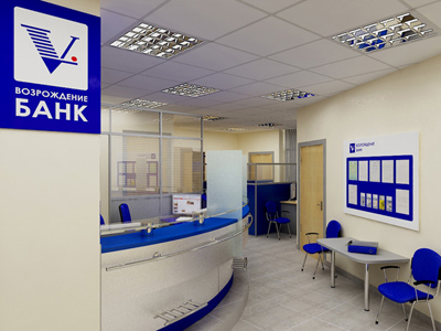Bank Vozrozhdenie posts 1H 2011 net profit of 712 million roubles
