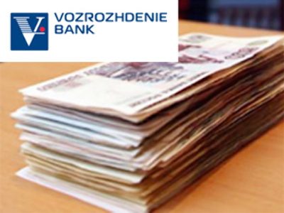 Vozrozhdenie Bank FY 2008 Net Income jumps 65% to 3.137 billion Roubles
