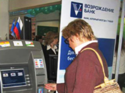 Vozrozhdenie Bank posts 131% jump in Net Profit 1H 2008