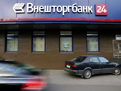 VTB posts 1H 2011 net profit of 53.6 billion roubles