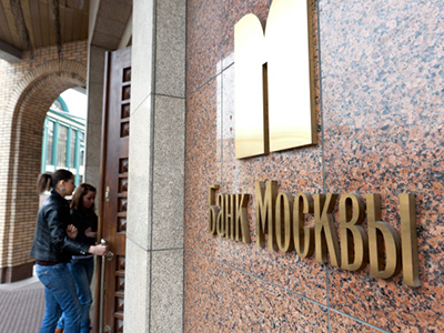 VTB has agreed to consolidate more than 75% of the Bank of Moscow