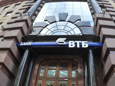 VTB shares slump 3.5% on SPO news