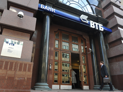 VTB share buy-back not without its problems