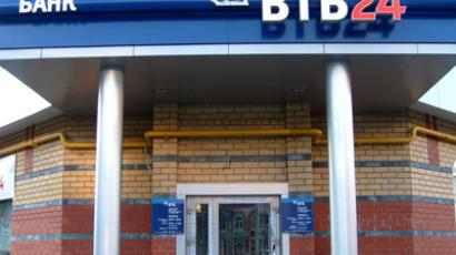 VTB offers sweet deal to small shareholders in buyback
