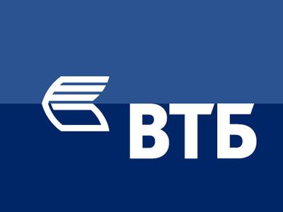 VTB share buy back begins