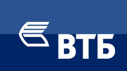 VTB buy back given a wave off