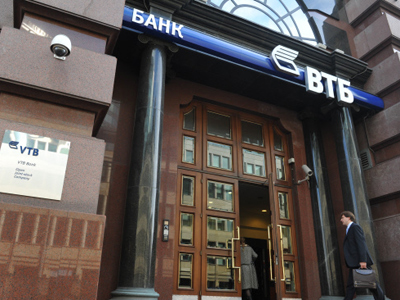 The Dr Jeckyll and Mr Hyde of accounting gives two faces to VTB