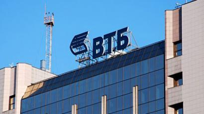 VTB Group posts 1Q 2011 net profit of 26.1 billion roubles