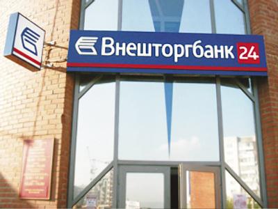 VTB posts 1Q 2009 Net Loss of 20.5 billion Roubles
