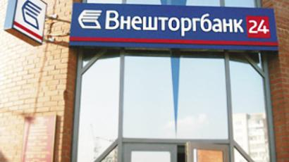 Bank of Moscow posts FY 2009 Net profit of 717 million roubles