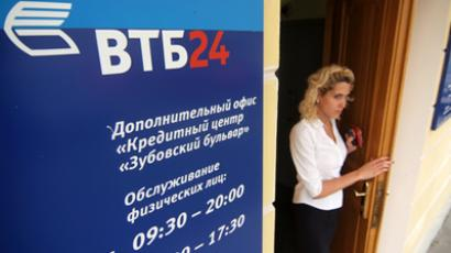 VTB to buy out Bank of Moscow