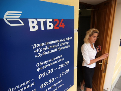 Finance Minister flags only 10% VTB placement this year