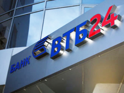 VTB stake to go private