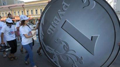 Russian company bosses more buoyant about their 2012 future