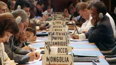 WTO Membership: Way away from commodities?