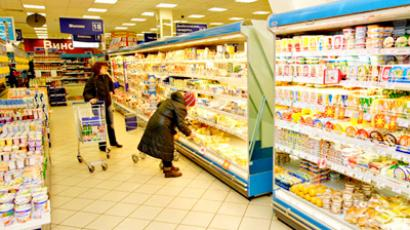 Pharmacy 36.6 posts 1Q 2011 net profit of 205.9 million roubles