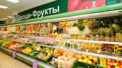 Veropharm posts 9M 2010 Net Profit of 833.6 million Roubles