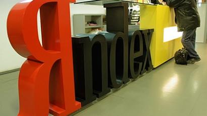Yandex has announced its plans to list on NASDAQ
