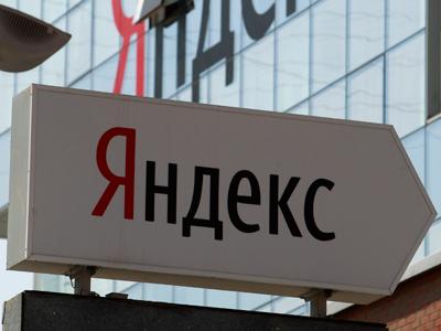 Profit up for Yandex despite tough Google competition