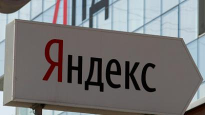 No fear of Google: Yandex reports profit up and expansion plans