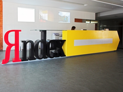 Yandex gives more choice to shoppers