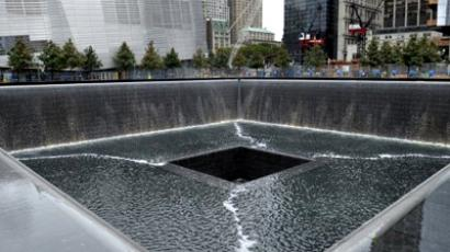 United States, New York : A view of the World Trade Center South Tower memorial pool at the National September 11 Memorial and Museum in New York on September 6, 2011. (AFP Photo / Susan Walsh)