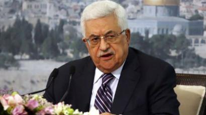Mahmoud Abbas (AFP Photo / Abbas Momani)