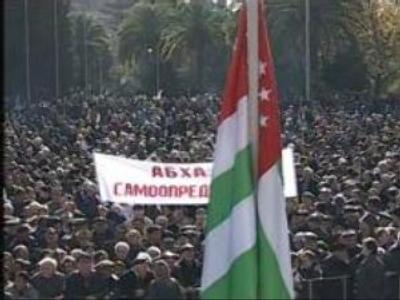 Abkhazia calls for sovereignty