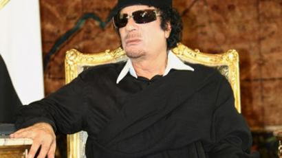 Libyan leader Muammar Gaddafi (AFP Photo / Getty Images)