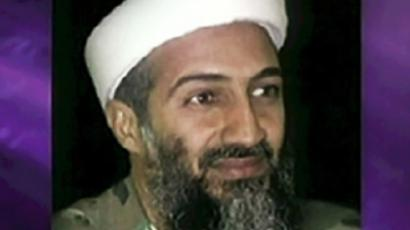Osama bin Laden (Al-Jazeera out)