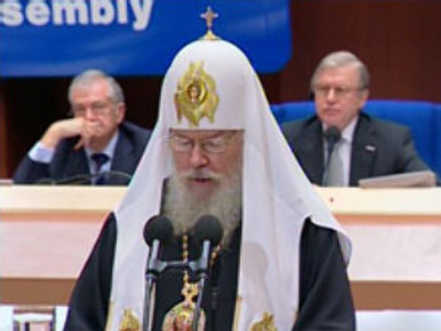 Patriarch Aleksy II adressing the Parliamentary Assembly of the Council of Europe