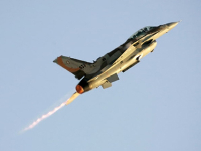Israeli air force F-16 fighter (AFP Photo / Jonathan Nackstrand)