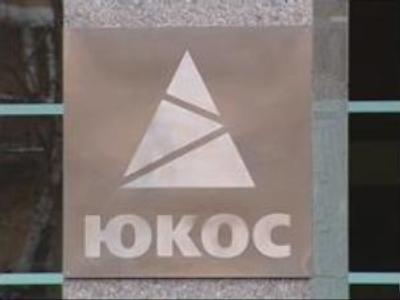 Alleged Yukos trail in Litvinenko case