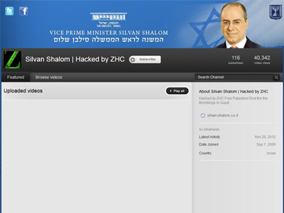 Silvan Shalom's official youtube page hacked by ZHC group