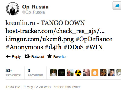 Anonymous shuts down Kremlin's website